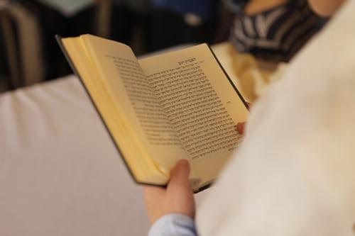 Garść informacji o kulturze żydowskiej